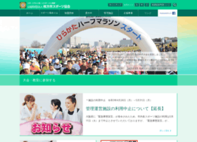 hirakata-taikyo.org