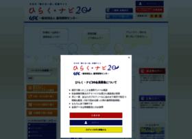 hiraku-navi20.jp