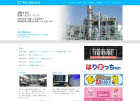 hiramatsu-factory.co.jp