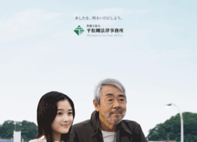 hiramatsu-go-law.com