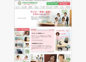 hiramatsunaika-clinic.jp