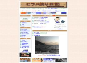 hiramenikki.com