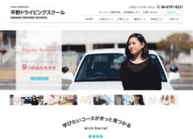hirano-ds.com