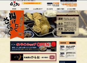 hirao-foods.net
