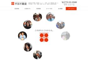 hiratafudousan.com