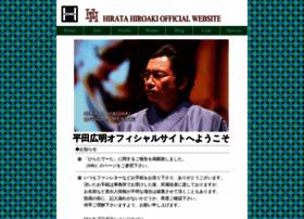 hiratahiroaki.com