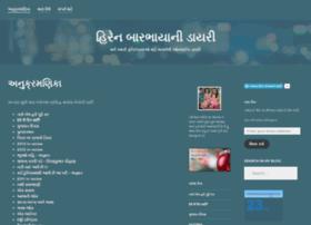 hirenbarbhaya.wordpress.com