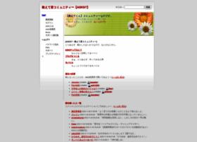 hiro.asks.jp