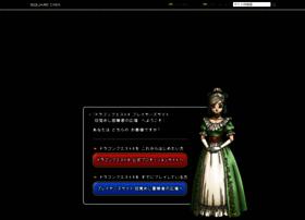 hiroba.dqx.jp