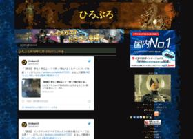 hiroburo.com