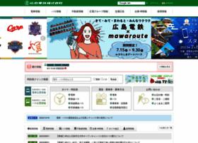 hiroden.co.jp