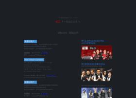 hiroduma.com