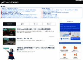 hiroiro.com