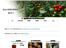 hiroka.org