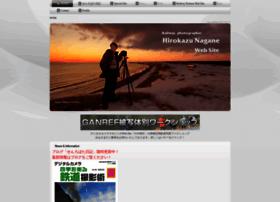 hirokazu-nagane.com