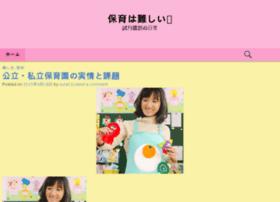 hiroki-sukuu.com