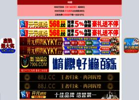 hirokidrivers.com