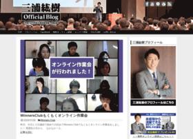 hirokimiura.com