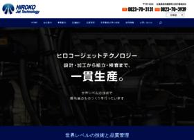 hiroko-jet.co.jp