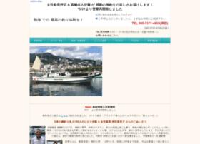 hiromimaru.com