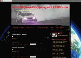 hiros4door.com