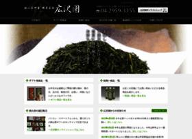 hirosawaen.com