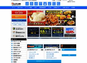 hirose-fx.co.jp
