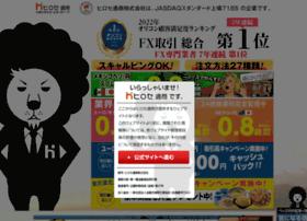 hirose-fx.jp