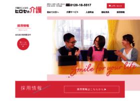 hirose-kaigo.com