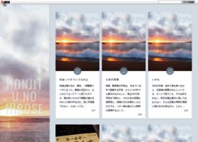 hirosehiro.com
