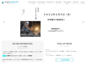 hiroshi0214.com