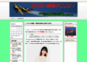 hiroshi10010269.com