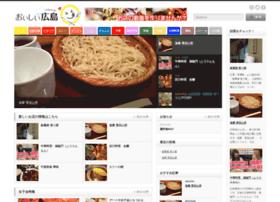 hiroshima-bbc.com