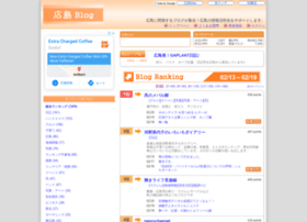 hiroshima-blog.com