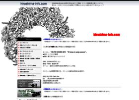 hiroshima-info.com