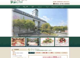 hiroshima-sunplaza.or.jp