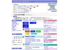 hiroshima-th.hiroshima-c.ed.jp