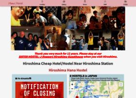 hiroshima.hanahostel.com