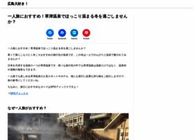 hiroshimadaisuki.com