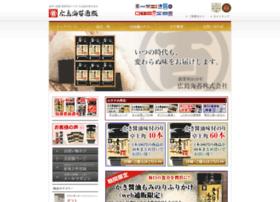 hiroshimanori-eshop.jp