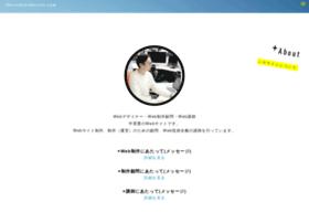 hiroshinakazato.com
