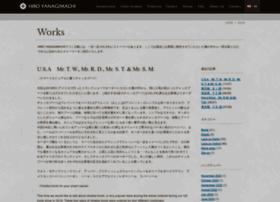 hiroy-works.jugem.jp