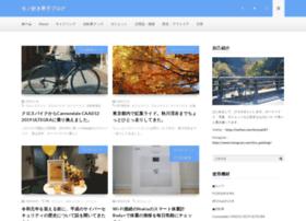 hiroyaki.info