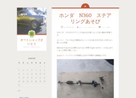 hiroyasu416.wordpress.com