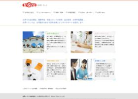 hiroyukiz.com