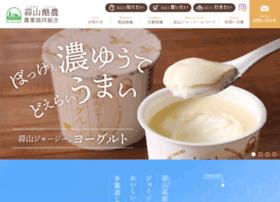 hiruraku.com