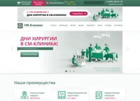 hirurgi.smclinic.ru