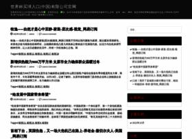 hirusandu.com