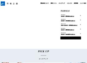 hiryu.co.jp