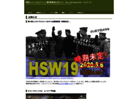 his-event-kansai.com